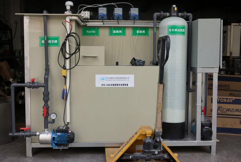 强酸强碱废水处理设备2.jpg